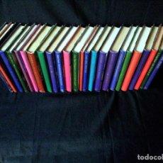 Libros de segunda mano: COLECCIÓN THE CHILDREN'S GOLDEN LIBRARY 24 TOMOS - VARIOS AUTORES - THE DAILY MAIL 2004 - INGLES. Lote 114214187