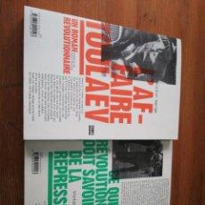 Libros de segunda mano: LOTE DE 2 LIBROS EN FRANCÉS. VÍCTOR SERGE. . Lote 132624570