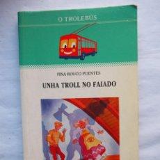 Libros de segunda mano: GALICIA. GUNDAR E O CABALO DE OITO PATAS. CASALS. COLECCIÓN O TROLEBÚS. LITERATURA INFANTIL. Lote 143197270