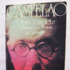 Libros de segunda mano: GALICIA. CASTELAO. OBRA COMPLETA. 1. NARRATIVA E TEATRO. ARCALONGA.. Lote 143747386