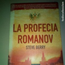 Libros de segunda mano: LA PROFECIA ROMANOV STEVE BERRY - THRILLER HISTORIC. Lote 143750462