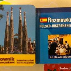 Libros de segunda mano: DICCIONARIOS POLACO ESPAÑOL POLSKI POLSKO HISZPANSKIE. SLOWNIK Z ROZMOWKAMI IDIOMAS LIBRO MANUAL. Lote 144589792