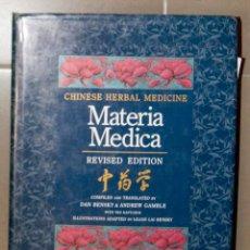 Libros de segunda mano: MATERIA MEDICA CHINESE HERBAL MEDICINE DAN BENSKY & RANDALL BAROLET. Lote 148199542
