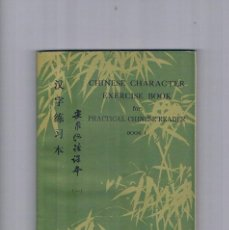 Libros de segunda mano: CHINESE CHARACTER EXERCISE BOOK FOR PRACTICAL CHINESE READER BOOK 1 1982 LIBRO EJERCICIOS CHINO. Lote 148915298