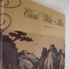 Libros de segunda mano: ARTE JAPONES CLOUD WATER MIND 26 ILUSTRACIONES EN ALBUM DE 10X15 CM, DISTINTAS TEMÁTICAS. Lote 160219530