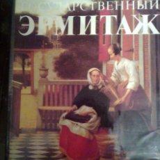 Libros de segunda mano: LIBRO SOBRE EL MUSERO HERMITAGE EN RUSO. Lote 166849146