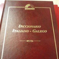 Libros de segunda mano: DICCIONARIO ITALIANO GALEGO XUNTA COSELLEIRO CELSO CURRAS. Lote 170062653