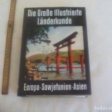 Libros de segunda mano: DIE GROSSE ILLUSTRIERTE LÄNDERKUNDE BAND 1: EUROPA, SOWJETUNION, ASIEN. BERTELSMANN 1963. Lote 172618843