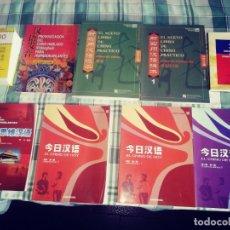 Libros de segunda mano: LOTE LIBROS DEL IDIOMA CHINO. Lote 174493787