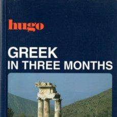 Libros de segunda mano: GREEK IN THREE MONTHS. Lote 175393655