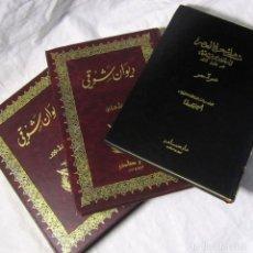 Libros de segunda mano: 3 LIBROS ESCRITOS EN ÁRABE. Lote 179041876