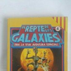 Libros de segunda mano: EL REPTE DE LES GALAXIES DIMENSIÓ MALEÏDA TRIA LA TEVA AVENTURA. Lote 180040893