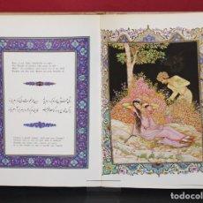 Libros de segunda mano: RUBAIYAT DE OMAR KHAYYAM. ENCUADERNACIÓN EN RÚSTICA TAPA DURA. RICAMENTE ILUSTRADO.. Lote 182130983