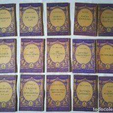 Libros de segunda mano: LOTE 15 LIBROS CLASSIQUES LAROUSSE (EN FRANCÉS) AÑOS 50. Lote 182462265