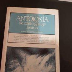 Libros de segunda mano: ANTOLOXÍA DO CONTO GALEGO SÉCULO XX, GALAXIA, NARRATIVA, 1996. Lote 192108800