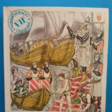 Livros em segunda mão: JAUME EL CONQUERIDOR. MARIA NOVELL. JOSEP GRANYER. EDICIONS PROA. Lote 194701610