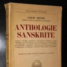 Libros de segunda mano: ANTHOLOGIE SANSKRITE: TEXTES DE L'INDE ANCIENNE TRADUITS DU SANSKRIT.. Lote 194871341