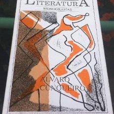 Libros de segunda mano: BOLETÍN GALEGO DE LITERATURA Nº1 MONOGRAFÍAS ÁLVARO CUNQUEIRO. Lote 194945452