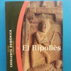 Libros de segunda mano: GUIES COMARCALS. CATALUNYA ROMANICA. 1. EL RIPOLLÈS. EDITORIAL PORTIC. Lote 195087051