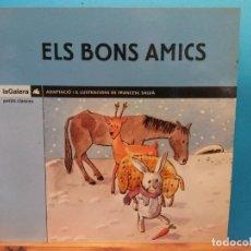 Libros de segunda mano: ELS BONS AMICS. FRANCESC SALVÀ. EDICIONS LA GALERA. Lote 195087667