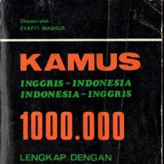 Libros de segunda mano: KAMUS, DICCIONARIO INGLÉS-INDONESIO, INDONESIO-INGLÉS. Lote 195151115