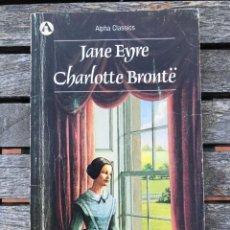 Libros de segunda mano: JANE EYRE. AUTORA, CHARLOTTE BRONTË. EDITA OXFORD UNIVERSITY PRESS, AÑO 1979. ILUSTRADO. EN INGLÉS.. Lote 195216367