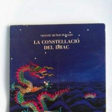 Libros de segunda mano: LA CONSTELLACIO DEL DRAC. Lote 195361648