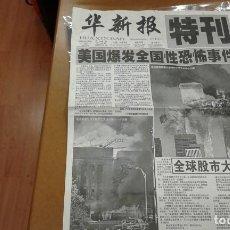 Libros de segunda mano: HUA XIN BAO SEMANAL CHINO 13 SEPT. 2001. Lote 195413572