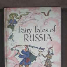 Libros de segunda mano: FAIRY TALES OF RUSSIA CASSELL LONDON THE FLYING SHIP BÁRBARA KER WILSON 1959. Lote 198892695
