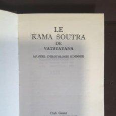 Libros de segunda mano: KAMA SOUTRA VATSYAYANA MANUEL D'EROTOLOGIE HINDOUE CLUB GRANT PARIS 1968 . Lote 199385805