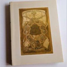 Libros de segunda mano: LIBRO ANDREY OSIPOVICH KARELIN CREATIVE HERITAGE - UNICO!!!. Lote 204466141