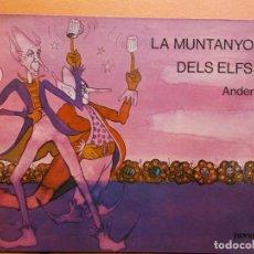 Livres d'occasion: LA MUNTANYOLA DELS ELFS. ANDERSEN. EDITORIAL JUVENTUD. Lote 205138201