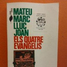 Libros de segunda mano: ELS QUATRE EVANGELIS. MATEU, MARC, LLUC, JOAN. L'ABADIA DE MONTSERRAT. Lote 206893606
