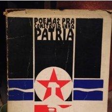 Libros de segunda mano: POEMAS PRA CONSTRUIR UNHA PATRIA .1ª EDICION. MANUEL MARIA. 1977.. MUY RARO..UNICO. Lote 208775018
