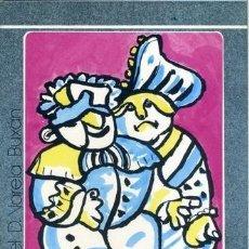 Libros de segunda mano: A XUSTIZA DUN MUIÑEIRO.SE O SEI. . . NON VOLVO A CASA. MANUEL D. VARELA BUZAN. 1977. GALLEGO. Lote 211503350