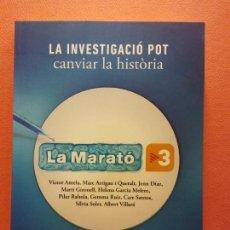 Libros de segunda mano: LA INVESTIGACIÓ POT CANVIAR LA HISTORIA. LA MARATÒ 3. EDITORIAL COLUMNA. Lote 211676520