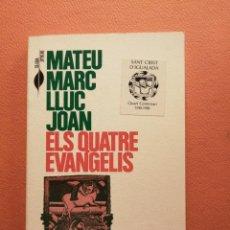 Libros de segunda mano: ELS QUATRE EVANGELIS. MATEU, MARC, LLUC, JOAN. L'ABADIA DE MONTSERRAT. Lote 213876528