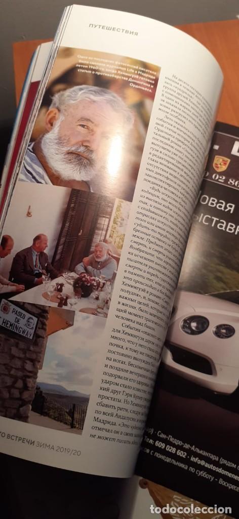 Libros de segunda mano: 3 Revistas en ruso. - Foto 2 - 215542991