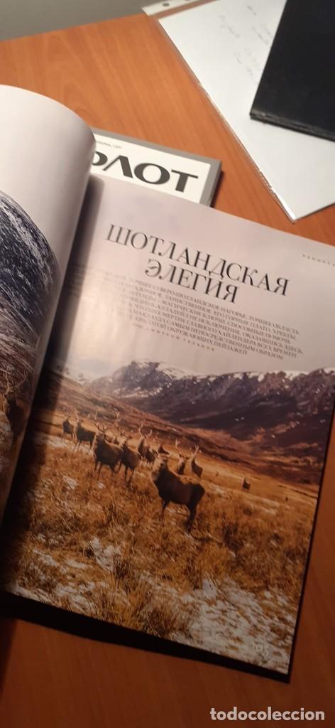 Libros de segunda mano: 3 Revistas en ruso. - Foto 5 - 215542991