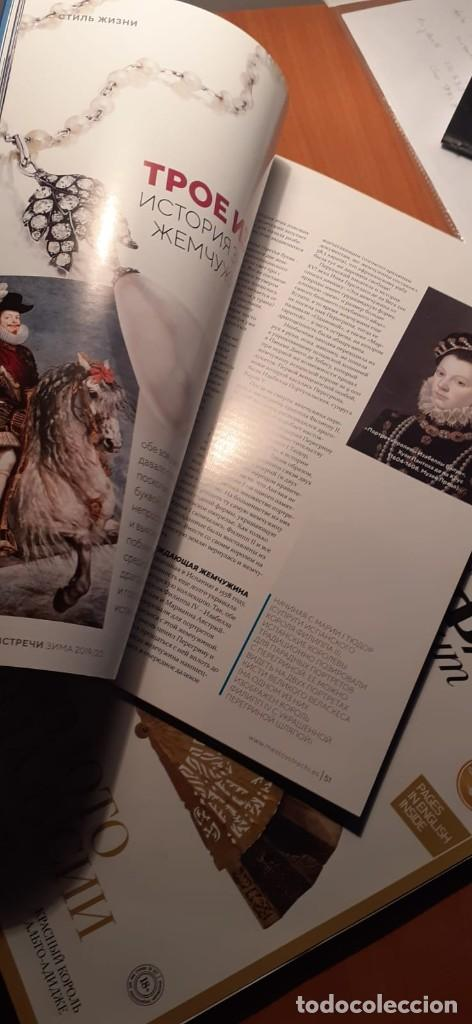 Libros de segunda mano: 3 Revistas en ruso. - Foto 6 - 215542991