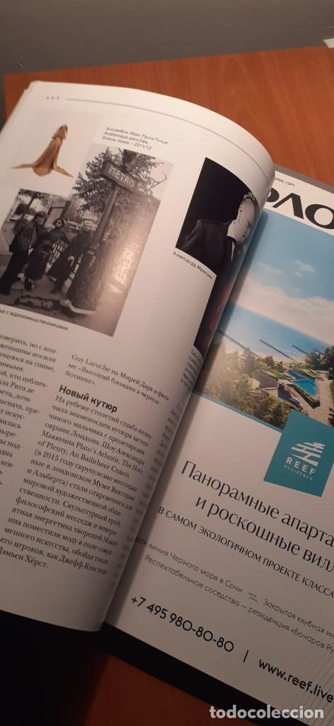 Libros de segunda mano: 3 Revistas en ruso. - Foto 7 - 215542991