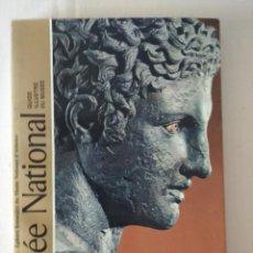 Libros de segunda mano: MUSÉE NATIONAL - ATHÈNES - GUIDE - S. KAROUZOU - FRANÇAIS. Lote 218930922