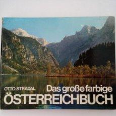 Libros de segunda mano: OTTO STRADAL ÖSTERREICHBUCH (EN ALEMÁN). Lote 221378027