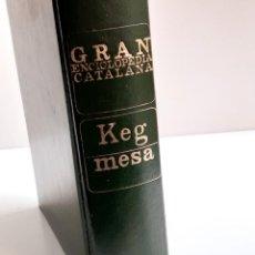 Libros de segunda mano: LIBRO GRAN ENCICLOPEDIA CATALANA TOMO 9 - 21 X 27 X 5.CM. Lote 221835011