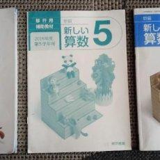 Libros de segunda mano: LIBROS DE MATEMÁTICAS JAPÓN DE 5º DE PRIMARIA. EN JAPONÉS.. Lote 222385410