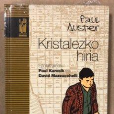 Libros de segunda mano: KRISTALEZKO HIRIA. PAUL AUSTER. TXALAPARTA ARGITALETXEA. EUSKERA. NUEVO, CON PRECINTO.. Lote 234952405