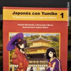 Libros de segunda mano: JAPONÉS CON YUMIKO- PROFICIENCY BÁISCO 4 KYU DE NOKEN- MEDEA EDICIONES. Lote 235473630