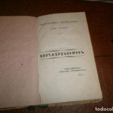 Libros de segunda mano: CURIOSO LIBRO DE 1854 MEDICINA ESCRITO EN ARMENIO MEDIDA 17X11 CM. PROLOGO 14 PG. LIBRO 181 PG.. Lote 241510360