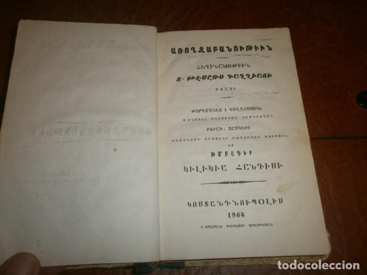 Libros de segunda mano: Curioso Libro de 1854 Medicina escrito en Armenio medida 17X11 cm. prologo 14 pg. libro 181 pg. - Foto 2 - 241510360
