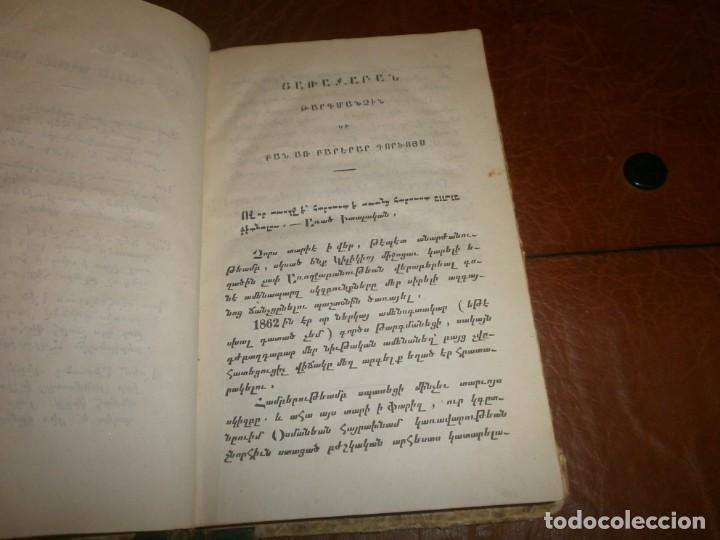 Libros de segunda mano: Curioso Libro de 1854 Medicina escrito en Armenio medida 17X11 cm. prologo 14 pg. libro 181 pg. - Foto 5 - 241510360